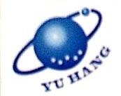 江阴市宇航塑业有限公司 最新采购和商业信息