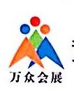 黄山万众旅游发展有限公司 最新采购和商业信息