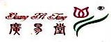 厦门鑫嘉元生物科技有限公司 最新采购和商业信息
