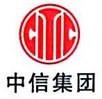 海南中信国安投资开发有限公司 最新采购和商业信息