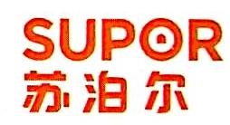 南昌苏泊尔销售有限公司 最新采购和商业信息