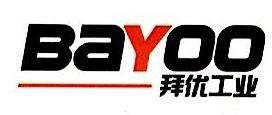 拜优工业设备(上海)有限公司 最新采购和商业信息