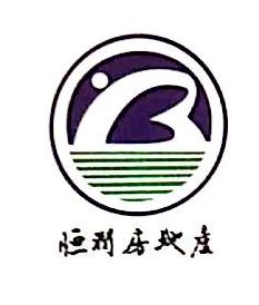 安徽省恒润房地产开发有限责任公司 最新采购和商业信息