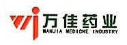 江苏万佳药业有限公司 最新采购和商业信息