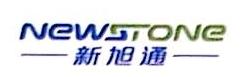 深圳市新旭通科技有限公司 最新采购和商业信息