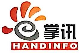 北京温故文化发展有限公司