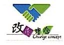 北京改变理念科技有限公司 最新采购和商业信息