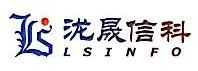 东莞泷晟信息科技有限公司