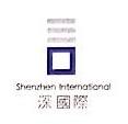沈阳深国际综合物流港置业有限公司 最新采购和商业信息