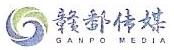 南昌新望彩印有限公司 最新采购和商业信息