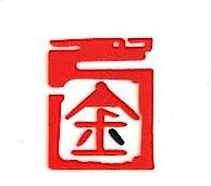 甘肃金顺源工贸有限公司 最新采购和商业信息