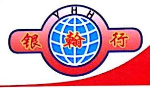 深圳市银翰行贸易有限公司 最新采购和商业信息