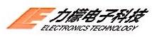 深圳市力檬电子科技有限公司 最新采购和商业信息