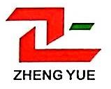 温州正越包装材料有限公司 最新采购和商业信息