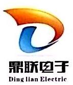 东莞市鼎联电子有限公司 最新采购和商业信息