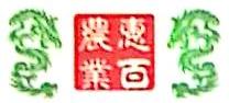 南宁惠百农业投资有限责任公司 最新采购和商业信息