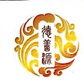 深圳市德善源科技发展有限公司 最新采购和商业信息