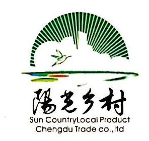 四川阳光乡村土特产贸易有限公司 最新采购和商业信息