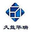 北京久益华瑞企业管理服务有限公司 最新采购和商业信息