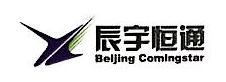 北京辰宇恒通科技有限公司 最新采购和商业信息