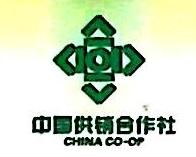 内江市供销土特产有限公司 最新采购和商业信息
