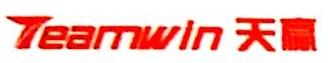 福建天赢贸易有限公司 最新采购和商业信息