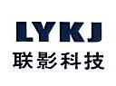 四川联影科技有限公司