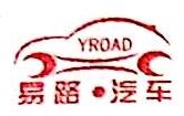天津市易路汽车服务有限公司 最新采购和商业信息