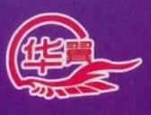 安徽华翼药业饮片有限公司 最新采购和商业信息