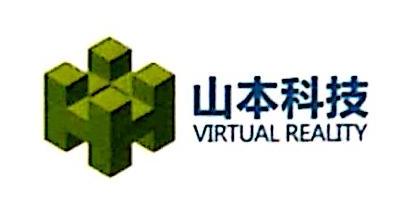广州市桃泉饮用水有限公司 最新采购和商业信息