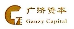 深圳市广济投资担保有限公司 最新采购和商业信息
