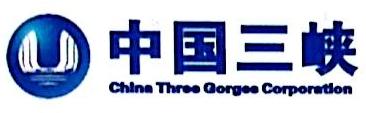 中国三峡新能源有限公司西北分公司 最新采购和商业信息