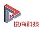 上海悦商信息科技有限公司 最新采购和商业信息