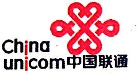 中国联合网络通信有限公司辽中县分公司 最新采购和商业信息