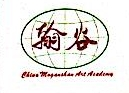 上海翰磬实业发展有限公司 最新采购和商业信息