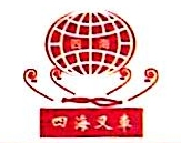 深圳市温德福工业设备有限公司 最新采购和商业信息