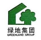上海绿地典当有限公司 最新采购和商业信息