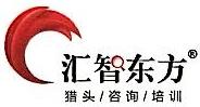 杭州汇智东方人力资源服务有限公司 最新采购和商业信息