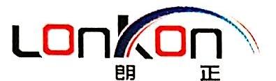 廊坊市朗石管道设备有限公司 最新采购和商业信息