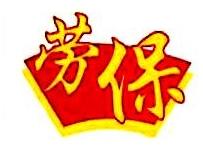 沈阳广通新材料开发有限公司 最新采购和商业信息