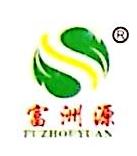 青岛富洲源食品有限公司 最新采购和商业信息