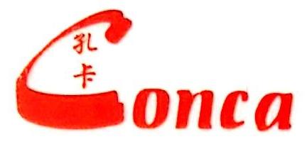 柳州市孔卡贸易有限公司 最新采购和商业信息
