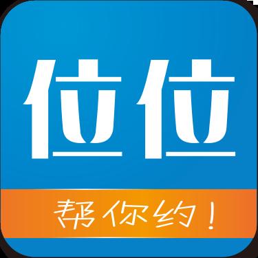 湖南省步客网络科技有限公司