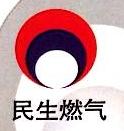 万宁民生燃气有限公司 最新采购和商业信息