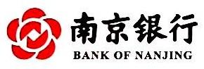 南京银行股份有限公司北京方庄支行