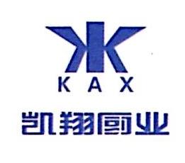 浙江凯翔厨房设备科技股份有限公司 最新采购和商业信息