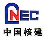 中核晶环锆业有限公司 最新采购和商业信息
