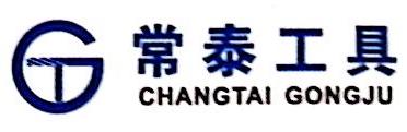 镇江常泰工具有限公司 最新采购和商业信息