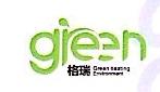 沈阳格瑞热能环境工程有限公司 最新采购和商业信息