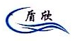 上海盾欣建设工程有限公司
